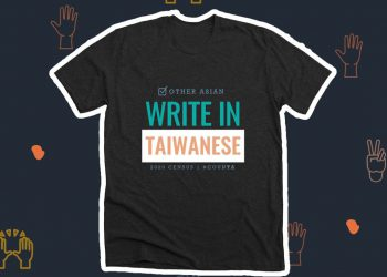 Census T-Shirt