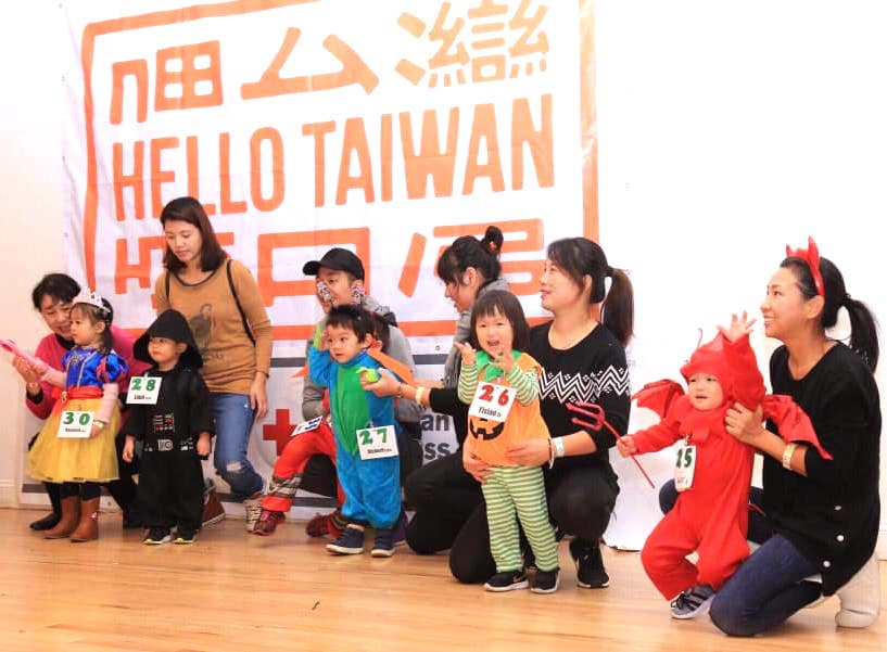 2019 Hello Taiwan Halloween Fundraiser