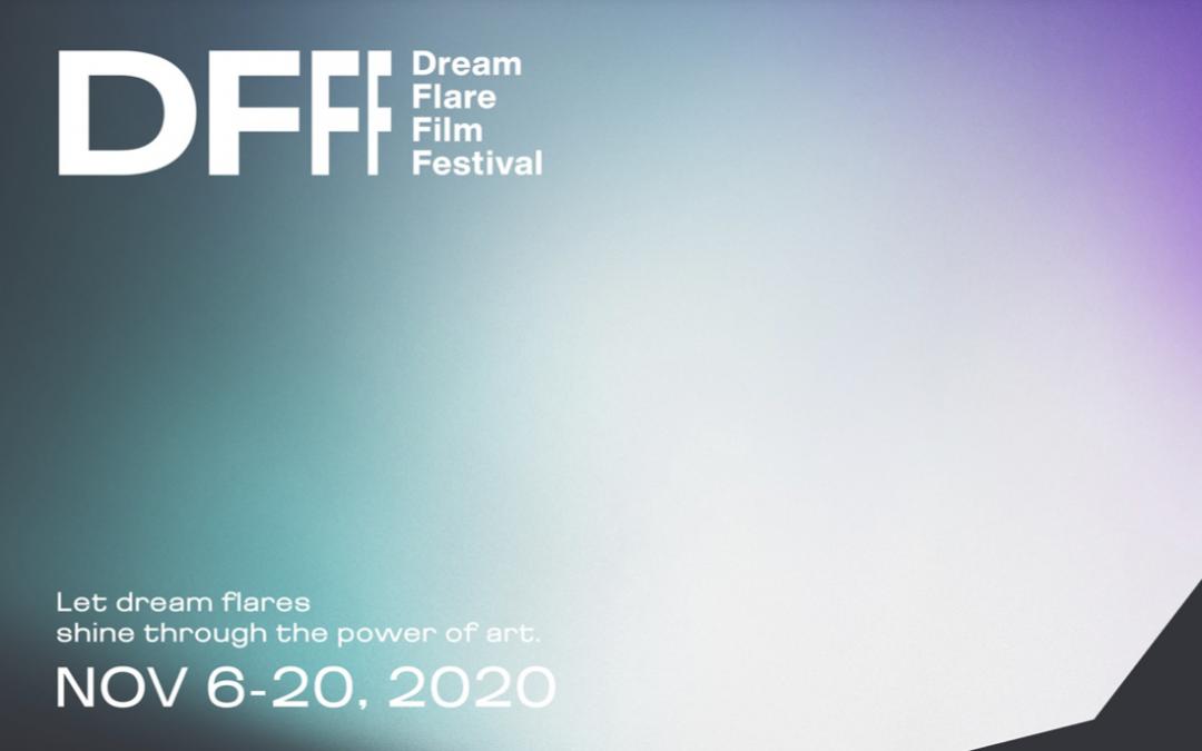 Dream Flare Film Festival