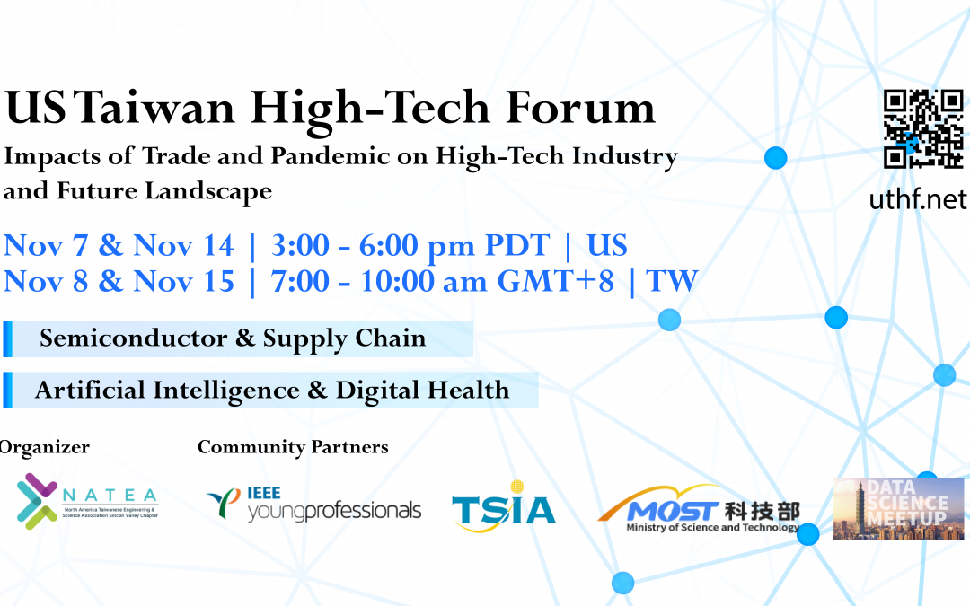 US Taiwan High Tech Forum