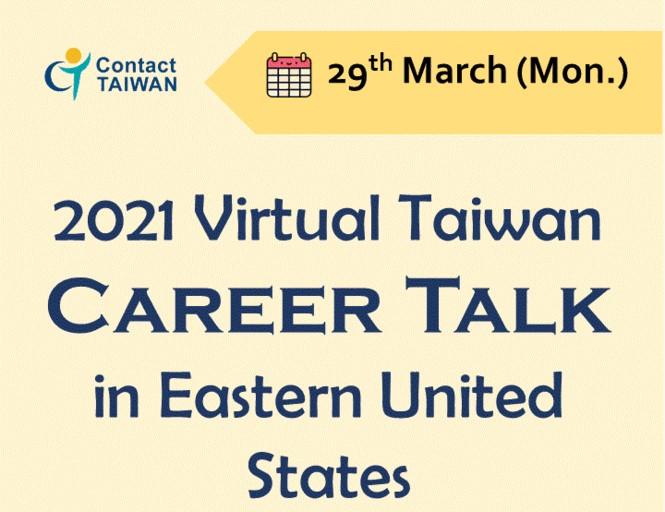 TECO Taiwan Career Talk 2021